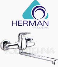 HERMAN - Mješalica zidna
