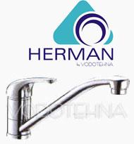 HERMAN - Mješalica za sudoper stojeća